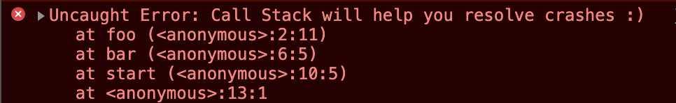 发生错误时 JS 的调用信息